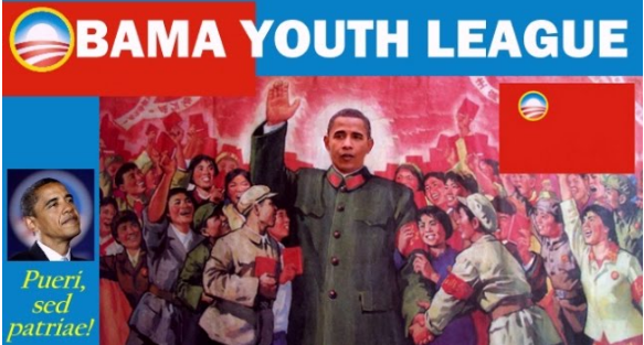 obama_youth_league.png