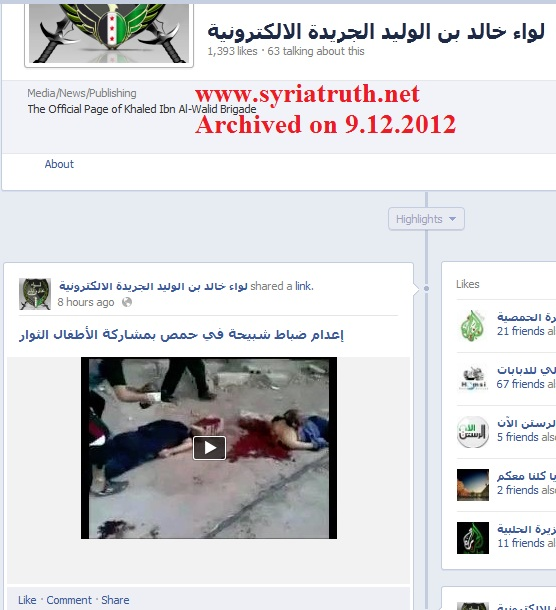 khaled_ibn_walid_brigade_killing_officers_by_children
